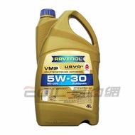 RAVENOL VMP 5W30 4L全合成機油