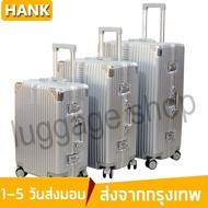 ร้านแนะนำHANK 881S กระเป๋าเดินทาง กระเป๋าเดินทางล้อลาก กระเป๋าเดินทางกรอบอลูมิเนียม20 24 28 กระเป๋าเดินทางแบบถือ Suitcase Luggage