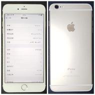 IPHONE 6S PLUS 64G 送全新螢幕鋼化膜 (舊機&瑕疵機可折抵)