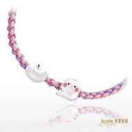 【J'code 真愛密碼】卡娜赫拉的小動物 蘋果P助純銀編織手鍊(時尚銀飾)