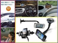 panasonic cn-vx108ewt1 eway tr-43gtk 921p p905i p906i 加長吸盤衛星導航萬用款固定架汽車架