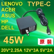 TYPE-C TYPE C USB-C 45W 變壓器 充電器 電源線 ASUS:UX370UA UX390UA HP:TPN-CA01 TPN-CA02 Spectre 13 X360 ELITE X2 1012 G1 TABLET ThinkPad X1 ADLX45UCCU2A DELL:Latitude 11 5175 5179 Latitude 12 7275 9250