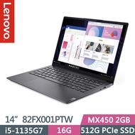 Lenovo 聯想 Yoga Slim 7i Pro 82FX001PTW 14吋輕薄筆電 海軍灰 (i5-1135G7/16G/512G PCIe SSD/MX450 2G/Win10/二年保)