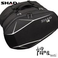 【帽牧屋】西班牙 SHAD SE48 機車用半硬式馬鞍包