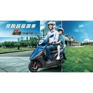 Ri Jun【日駿車業】 SYM 新迪爵125 DUCK125 鼓煞、碟煞、ABS(11月)新竹