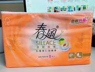 春風 衛生紙 抽取式 頂級絲柔 乳霜果仁油精華 一串8包 110抽 現貨 限量 超取限2串