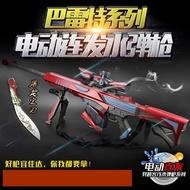 免運 電動連發 水彈槍 巴雷特(全配) 狙擊槍 水晶彈 軟彈槍 玩具 自動槍 加特林【塔克】