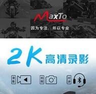 【MZ摩托】/ 免運 / 補貨中 MaxTo M3 M3S 2K機車行車記錄器 藍牙耳機 外送員必備
