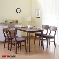 RICHOME   TA405  CH1088 雅洛特餐桌椅組(一桌四椅)-2色  brunch   餐桌椅  一桌四椅