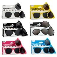 美國 Hipsterkid 嬰兒太陽眼鏡 抗UV時尚 偏光太陽眼鏡 (6款附固定繩) 0408 好娃娃