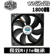 [地瓜球@] Cooler Master Silent Fan 長效型 12公分 風扇 1800轉