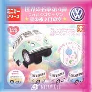 【M.M小舖】『現貨』XMMOS 轉蛋 扭蛋 迴力車 VW合金經典名車 P4 星空篇 世界名車 福斯汽車 金屬 全4款