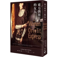 Oriental Truck For Women