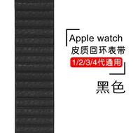皮質回環蘋果apple watch4磁吸回環手錶帶男女皮錶帶iwatch1/2/3/4代運動38/42mm40/44潮series4