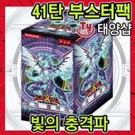 YuGiOh! YuGiOh! cards booster pack and 41 disdaining the light of an impulse/board game / Free Ship