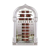Azan Wall Clock With Complete Azan - For Home, Masjid and Mosque (Silver)