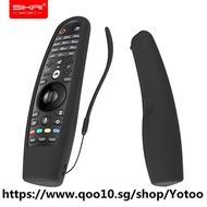 LG AN MR600 AN MR650 AN MR18BA Magic Remote Control Cases SIKAI smart OLED TV Protective Silicone Co