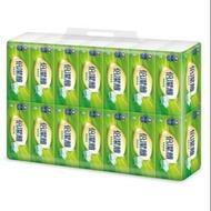 🎊🎊倍潔雅柔軟舒適抽取式衛生紙150抽84包-箱🚚849免運費