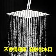 浴室花灑噴頭增壓淋浴噴頭淋雨頂噴單 洗澡蓮蓬頭304不銹鋼