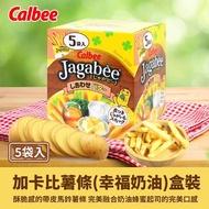【Calbee 卡樂比】日本加卡比薯條-幸福奶油(16gX5袋)