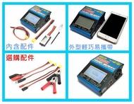 Desire Power DP625EX 500W 充電器