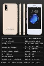 『SK電訊』MELROSE S9X 7S I8 S9 迷你輕巧 4G智慧型小手機 名片機 MTK6580 1g+8g