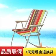 海灘二折彈簧椅折疊椅簡易戶外簡約休閑椅收納方便折合椅出行攜帶·pd