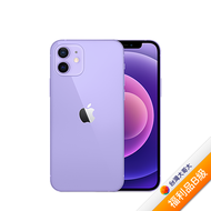 Apple iPhone 12 128G (紫) (5G)【拆封福利品B級】