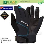 《綠野山房》Montane 英國 女款 Tornado Glove 龍捲 GTX 防水保暖手套 可觸控 黑 GFTOG-BLA
