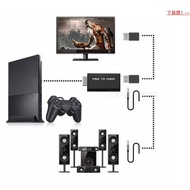 ps2轉hdmi轉換器色差轉HDMI高清1080P帶音頻視頻轉HDMI PS2轉換1688