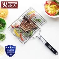 烤魚夾 食物夾 燒烤夾 304不鏽鋼烤魚網 烤肉烤魚夾子網燒烤篦子夾板燒烤工具用品『cyd9035』