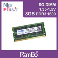 Rambo - 8GB SODIMM DDR3-1600 16-Chips 1.35-1.5V 電腦記憶體 內存條 for PC Notebook Laptop