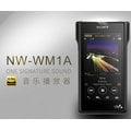 新音耳機 公司貨保固18個月 SONY NW-WM1A 128GB 隨身聽 另ak120 ak240 dp-x1