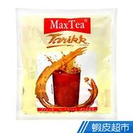 MaxTea 美詩泡泡奶茶(25gx30包)  現貨 蝦皮直送