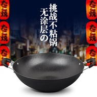 Japanese Binaural Wok Cast Iron Pan Large Iron Pan Old Uncoated Extra Large Cook