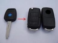 【南投晶片】MITSUBISHI 三菱汽車晶片鑰匙 GALANT SAVRIN GRUNDER