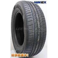 小李輪胎 Hankook 韓泰 RA33 17吋 全新輪胎 高品質 休旅車 SUV 胎 全規格 優惠中 歡迎詢價 詢問
