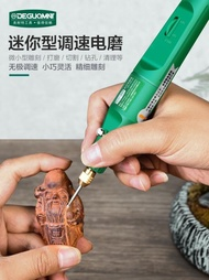 角磨機 美耐特電磨機小型電動打磨拋光切割機手持玉石雕刻工具迷你小電鉆  聖誕節禮物
