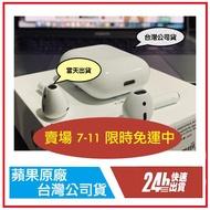 AirPods pro 1 2代 單耳 左耳 右耳 臺灣公司貨 充電盒 維修 不見 遺失 單賣  ??限時免運特價??