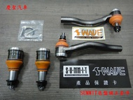 慶聖汽車 SUMMIT底盤強化補正套件方向機舵桿 和尚頭 K8 K12 FIT SWIFT MINI COOPER S