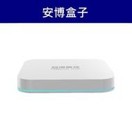 UBOX - 安博盒子第8代UBOX 8 PRO MAX OS 語音版 + 國際版