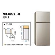 國際牌 雙門小冰箱 NR-B239T-R