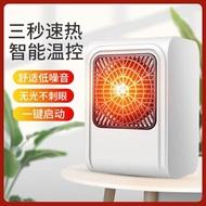 取暖器暖風機家用小太陽電暖器節能小型辦公室暖風機桌面暖風機 新年牛年大吉全館免運