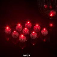 KaoyuLED 球燈燈氣球燈