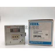 ◥ T.C水電◣陽明 fotek 溫度控制器 TC72-DA-R3S