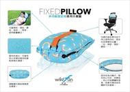 野放專利可調式枕頭進階版(可固定小枕)