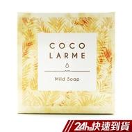 美康櫻森 VCO椰油精粹嫩白洗顏皂(附贈起泡網 (85g/顆 香皂 肥皂 皂 蝦皮24h 現貨