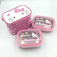 【積文館】兩入便當盒 韓國進口 凱蒂貓 Hello Kitty 附保溫袋 不鏽鋼(16*11cm)