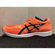 Asics Asics Tartherzeal 6 Tiger Running Jogging Marathon Shoes