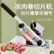 Meat Slicer Household Meat Grinder Mincer Tongs Slicer